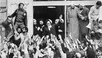 Hillary Clinton says in Iran in 1979, extremists hijacked a broad-based, popular revolution against the Shah