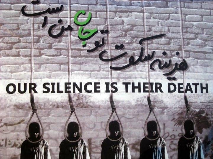 صدارت : کشتار جمعی دهه ۱۳۶۰ ایرانیان توسط رژیم ولایت کمتر از یک فاجعه ملی نیست