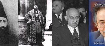 گفتگوی آقای بنیصدر و علی صدارت :ترور شخصیت(۳)و تخریب ایرانیان خادم، وزیران ایرانی محبوس و مقتول
