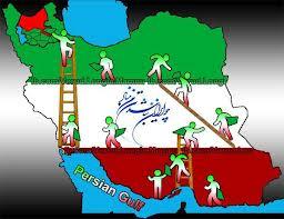 علی صدارت : آیا سرنگونی رژیم جاا مساوی نجات ایران است (2)
