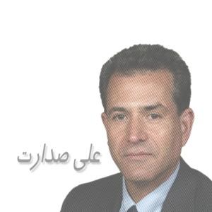 علی صدارت