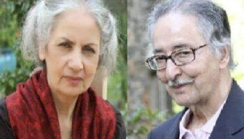 یادداشتهای زندان ابوالحسن بنی صدر خطاب به همسرش عذرا حسینی