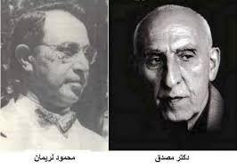 جمال صفری : محمود نریمان از نوادر تاریخ ایران، از یاران دکتر مصدق