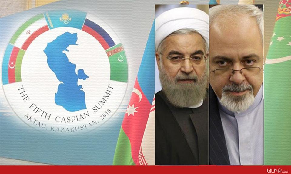 کانون حقوقدانان ايران: رژيم حقوقي درياي مازندران و ترکمانچای دوم
