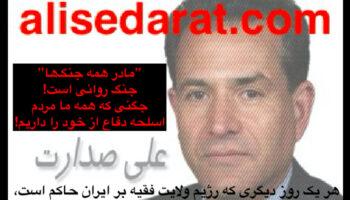 صدارت - بررسی و تحلیل وضعیت افغانستان، درسها و عبرتها