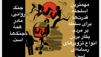 صدارت : نکاتی که کویایی از شعور جمعی ایرانیان در قرنطینه دارد.
