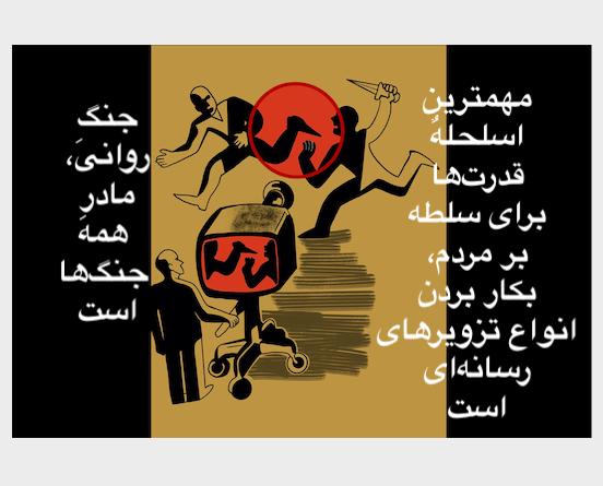 صدارت : صدای زندانیان سیاسی و بستگان آنها باشیم.