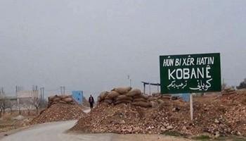 داعش ارتجاعی و مقاومت کوبانی