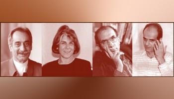 پیام مجامع اسلامی ایرانیان بمناسبت پانزدهمین سالگرد قتلهای زنجیره ای