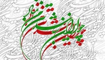 علی صدارت : آیا سرنگونی رژیم جاا مساوی نجات ایران است (5)