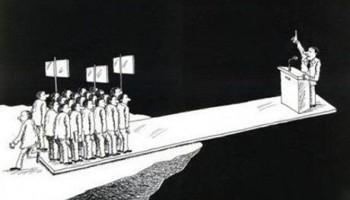 صدارت : مردم باید یک کاری بکنند! چه باید کرد؟