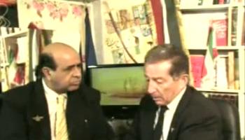 بعضی اسناد و مطالب در مورد حملۀ رژیم صدام به ایران