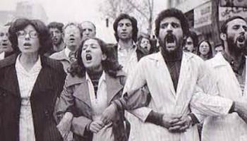 اطلاعیه همبستگی ملی جمهوریخواهان ایران به مناسبت سی و پنجمین سالگرد انقلاب ایران