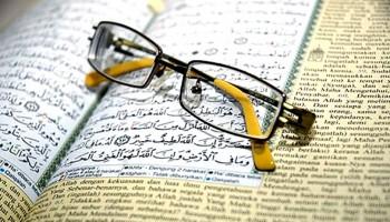 روحانیان و مبلغین مذهبی کشور ما چقدر از قرآن می دانند؟