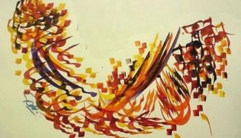 علی صدارت : آیا سرنگونی رژیم جاا مساوی نجات ایران است (6)