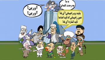 """اجازه ندهیم که رژیم ولایت مطلقه، به دست خودمان، ما و بعضی """"فعالان سیاسی"""" و """"دلسوزان"""" را مستخدم بدون جیره و مواجب خود کند!"""
