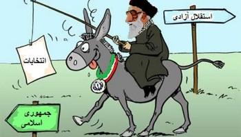 """خامنهای: """"....هر رأیی که شما به یکی از این نامزدهای محترم، به این هشت نفر آقایان محترمی که در صحنه هستند، به هرکدام از اینها شما رای بدهید، رای به جمهوری اسلامی دادهاید......."""""""