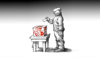 """تحریم فعال """"انتخابات"""" ، پیشنهاد خانهنشینی در روز 24 خرداد به عنوان یکی از بیشمار روشهای خشونتزدا، و تبدیل آن به فرصتی برای خیزش عمومی"""