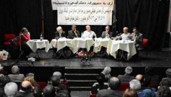 گزارش پنجمین گردهمایی جنبش جمهوری خواهان دمکرات و لائیک ایران