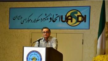پیام همبستگی ملی جمهوریخواهان ایران به چهارمین کنگره اتحاد برای پیشبرد سکولار دموکراسی