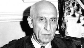 اسناد تجاوزهای امریکا و انگلیس به استقلال و آزادی در ایران در دهۀ 1950