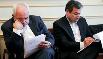 بیانیه همبستگی ملی جمهوریخواهان ایران در مورد مذاکرات اتمی