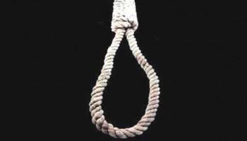 نه! به مجازات اعدام