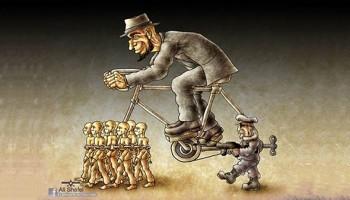 صدارت :ساختن بحرانها، و سرکوب به بهانهُ آنها، برای حفظ نظام